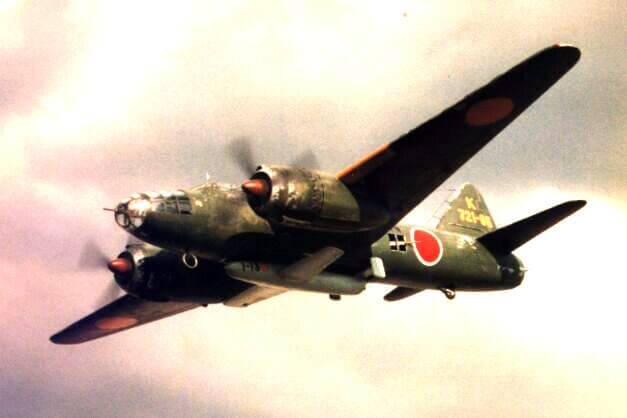 桜花 (航空機)