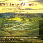 イタリア近代歌曲とカンタンテ・バッレリーナ